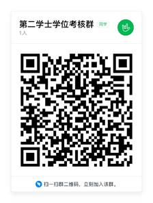 说明: C:\Users\ADMINI~1\AppData\Local\Temp\WeChat Files\b865cd97b2c60f12ee8a77330ca082c.jpg